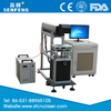 co2 laser marking systems SF200C by SENFENG supplier