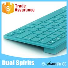 DS8600 China wholesale wirelss mini bluetooth keyboard