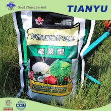 Small packing series city organic fertilizer (fertilizer blending plant )