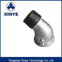 High quality galvanized malleable iron pipe fittings,street elbow