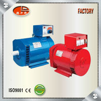 STC 100% Copper Wire Three Phase AC Alternator 10KW