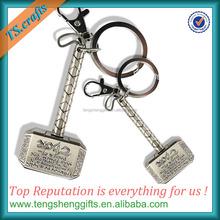 2015 make your own logo key chain mini keychain mobile phone 3d key chain