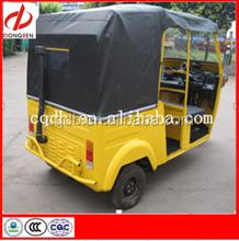 175cc/200cc Forced Air Cooling Tuk Tuk Bajaj India/Bajaj