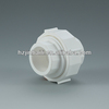 /p-detail/ppr-accesorios-de-plomer%C3%ADa-de-materiales-en-china-300002238268.html