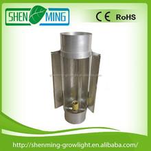 6 inch cool tube grow aluminium light reflector