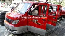 5 People 200cc Enclosed Cabin Three Wheel Motorcycle In Nigeria