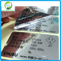 Gloss pet custom adhesive sticker, reflective foil sticker sheets for battery