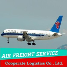 cheap air freight rates china to canada - Grace Skype: colsales12