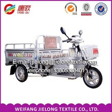 China Zongshen Electric Tricycle For Passenger And Cargo