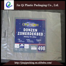 Cheap and high quality aseptic feature plastic pe bag
