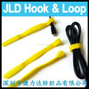 Self-gripping welcro wire ties Durable Fastening Tape Straps