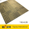 Dry Back Plastic Floor Mat For Stairs