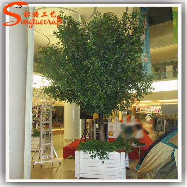 D coratif plantes artificielles en direct ficus arbre for Plante artificielle solde