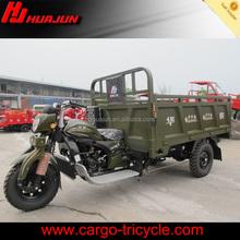 China Gold Supplier Huajun 3 wheel cargo bike/motorized rickshaw