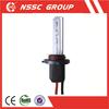 NSSC hid distributors manufacturer high power 9004 7 hid xenon bulb