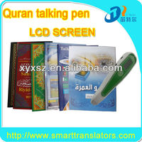 darul quran+al quran in LCD screen tafsir players prices