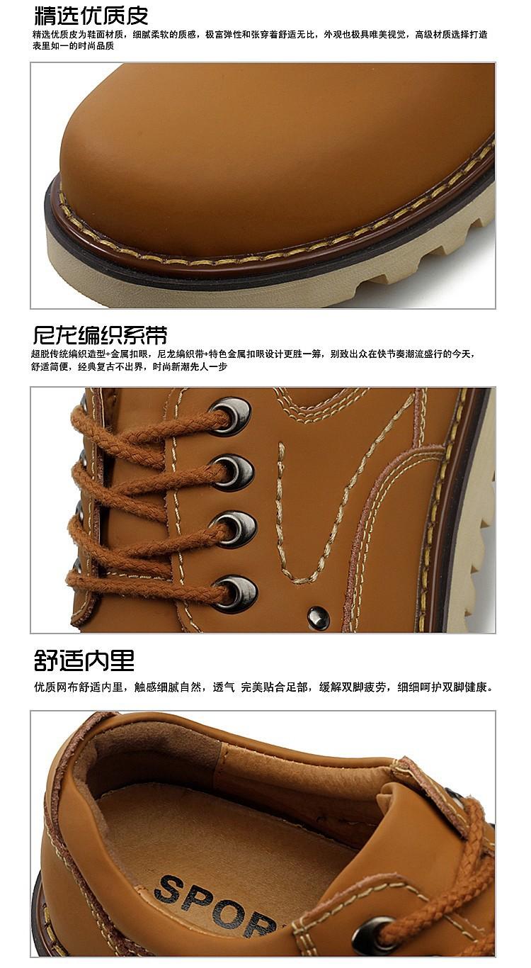 Бесплатная доставка 2014 мужчин ботинки Высокое качество ...