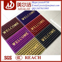 factory price anti-slip pvc coil mat roll,bath rug from Trade assurance