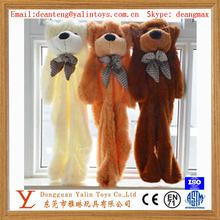 Factory supplier custom unstuffed bear toys plush giant bear toys skin
