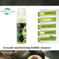 Aguacate hidratante y blanqueamiento limpiador de cara