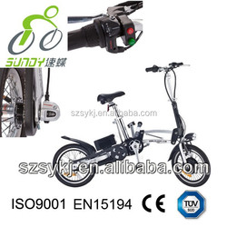 Folding mono bike, portable electric bicycle, kids electric dirt bike 36v 250w