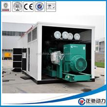 20FT Container Enclosure 1000 kva generator price with Cummins engine KTA38-G5