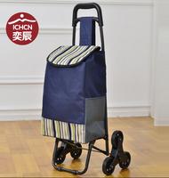 canvas folding shopping cart for elderly