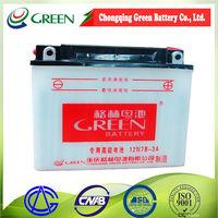 lead acid motorcycle battery/street bike Wholesales 12V 7AH (12N7B-3A)