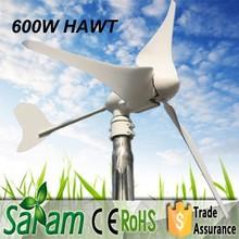 low wind power generator 600W
