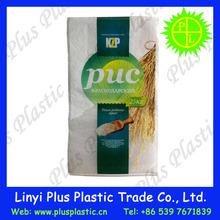 plastic pp laminated 50kg 25kg woven polypropylene rice bags