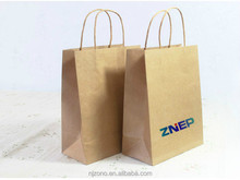 personalized paper shopping bags with logo print