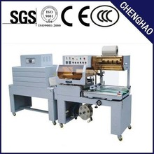 Supplying good quality l bar sealer with CE factory price
