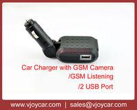 Seeking for mini wifi camera?how about this mini gsm camera hidden in car adaptor