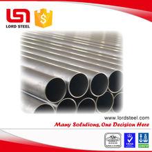 marine condenser tube stainless steel tube, seamless steel tube