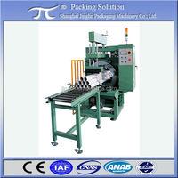 Plastic pipe packing machine