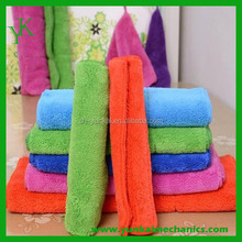 Multicolor microfiber cleaning cloth floor cleaning cloth