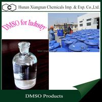 Golden Supplier Good Reputation factory production Pharmaceutical grade DMSO price
