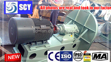 Hot Sale and Best Economical High Pressure Centrifugal Fan/Exported to Europe/Russia/Iran