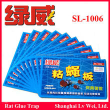 Fly Glue Trap with Released Paper Board SL-1006