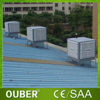 Water cooling basement air ventilation system evaporative cooling system air conditioner cooler