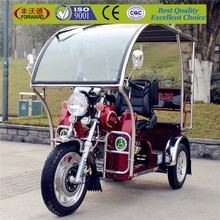 2015 china scooter chinese tricycle