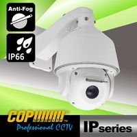 COP Private Housing 20X 2M 1080P PTZ Outdoor 360 CCTV HD Camera