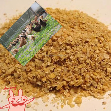 Factory price soyabean meal for animals feed