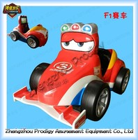New interactive video games for kids -F1 Racing car