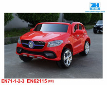 2015 New Product R/C Electric Ride On Car 24V Ride On SUV Car Toy Cars For Big Kids