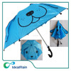 Best selling retail items of child dog umbrella with whistle