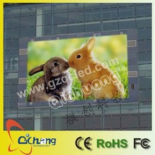 P16 LED advertising xxx photos!,P16 outdoor LED advertising TV display,led advertising TV