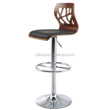 PU Leather Wooden Kitchen Bar Stool Black #HY2009H
