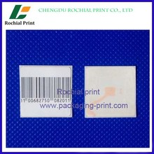 100% factory price custom am label printing
