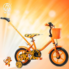 2015 new model children bicycle without pedals / kids balance bike / kids dirt bicycle